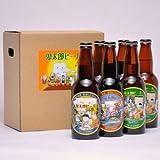 鬼太郎ビール 大山Gビール 330ml 6本セット 要冷蔵 鳥取 地ビール