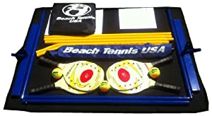 Buy Btusa All Surface Family Fun Beach Tennis Net System by BTUSA