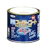 アサヒペン ペンキ 水性スーパーコート 水性多用途 ツヤ消し白 1/5L
