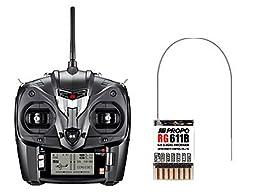 JR Battery Door: 4-9 Channel PCM10, PCM10S