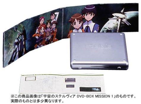宇宙のステルヴィア DVD-BOX MISSION 2