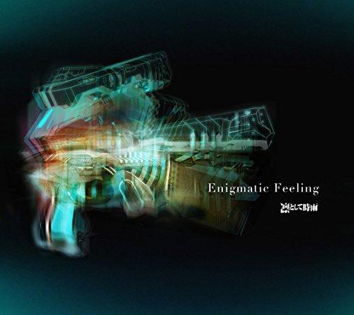 Enigmatic Feeling(期間生産限定盤)(DVD付)