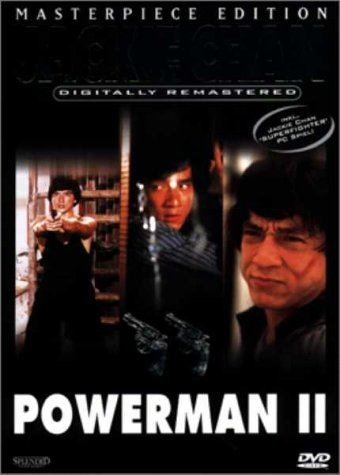 Powerman 2 (Masterpiece-Edition)