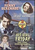 Penny Serenade / His Girl Friday