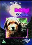 Benji The Hunted [DVD]
