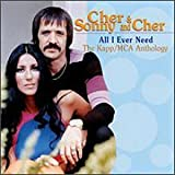 Cher Album - All I Ever Need: Kapp Mca Anthology (Front side)