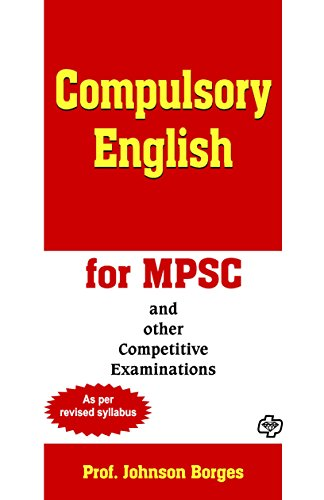 Compulsory English for MPSC and Other Competitive Exams