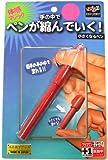 小さくなるペン