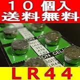 アルカリボタン電池 LR44 (A76-AG13)×10