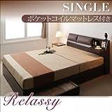 IKEA・ニトリ好きに。クッション・フラップテーブル付き収納ベッド 【Relassy】リラシー 【ポケットコイルマットレス】 シングル | ダークブラウン