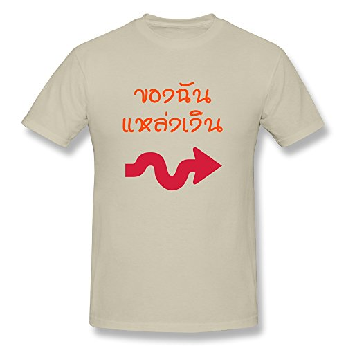 Thai Language Man Fitted Ideas Tshirts - Ultra Cotton front-885591