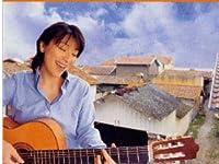 「ユゥアーザサンシャイン {you are the sunshine of my life}」『小野リサ {ono risa}』