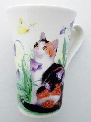 Just Cats #2 Roy Kirkham England Fine Bone China Emily Mug