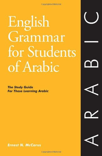 English Grammar for Students of Arabic: The Study Guide...