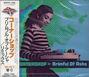 Cornershop - Brimful Of Asha - Zortam Music