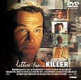 ボイスレター(1998)