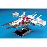 Gundam EX Mobile Ship Ahgama 1/700 Scale Model Kit Limited Edition