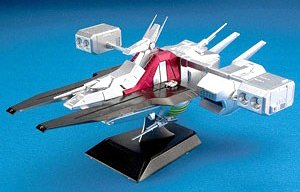 Gundam Ex Mobile Ship Argama Limited Edition Model Kit