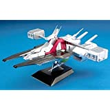 Gundam Ex Mobile Ship Argama Limited Edition Model Kitby Bandai