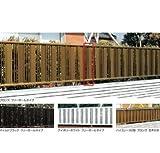 LIXIL TOEX ハイミレーヌ2型 フリーポールタイプ柱 T-8 【PF部品セットが別途必要です】 【リクシル】 【アルミフェンス 柵】  アイボリーホワイト