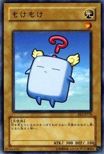 遊戯王カード 【 もけもけ 】 EE2-JP170-N 《エキスパートエディション2》