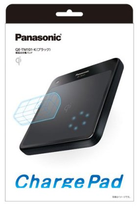 Panasonic Qe-Tm101-K Black Qi Wireless Charger Pad (Works With Nexus 4)