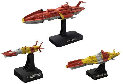 space-battleship-yamato-2199-uncn-combined-space-fleet-set-1-1-1000-plastic-model-japan-import