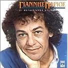 The Very Best Of Yannis Parios