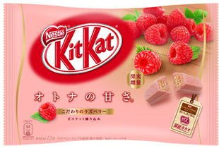 kitkat-selected-raspberry-flavor-mini-12-bars-2016-limited-season