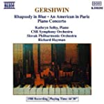 Gershwin: Piano Concerto