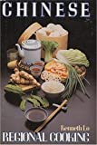 img - for Chinese regional cooking book / textbook / text book