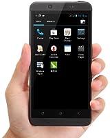 4.7 pollici CUBOT ONE Android 4.2 telefono astuto 3G MTK6589 Quad Core 1.2GHz HD 720P IPS schermo 8GB ROM 12MP fotocamera GPS - Nero