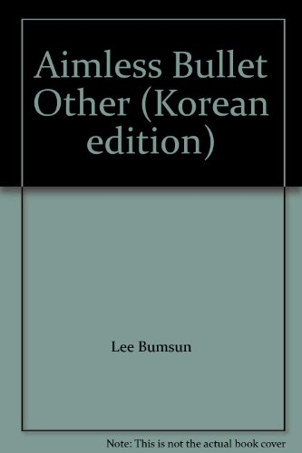 Aimless Bullet Other (Korean edition) PDF