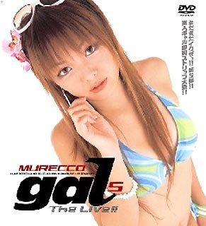 [佐々木亜衣 鈴木まお 渋谷りな 後藤ゆみ] MURECCO gal・5 The Live!!