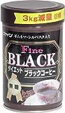 ファイン ダイエット ブラックコーヒー (2入り)
