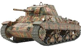 スケール限定シリーズ 1/35 イタリア 重戦車 P40 89792