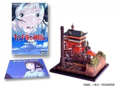 千と千尋の神隠し コレクターズエディション[DVD] 日本語音声字幕・英語字幕版