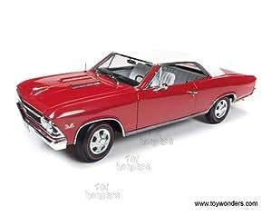 Amazon.com : AMM1041 1970 Chevy Chevelle 50h468p63 SS nh87860gi4u 454