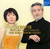 ショパン:チェロとピアノのための作品集