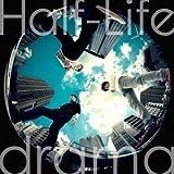 柿ピー-Half-Life