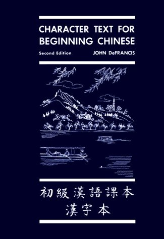 Character Text for Beginning Chinese: Second Edition...