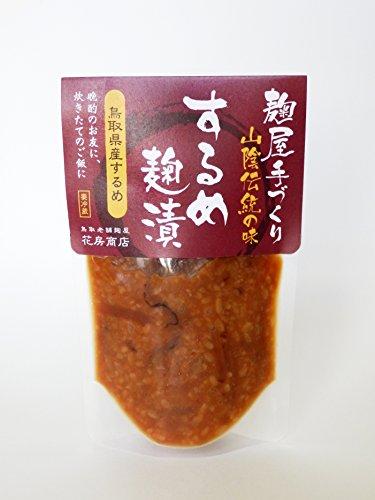 老舗麹屋 花房商店「するめ糀漬」130g 1袋