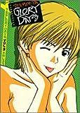 下北GLORY DAYS 3 (3) (ヤングサンデーコミックス)