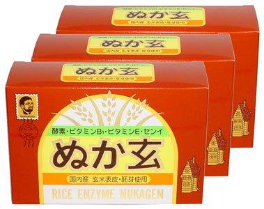 杉食 ぬか玄 粉末 2.5g×80包
