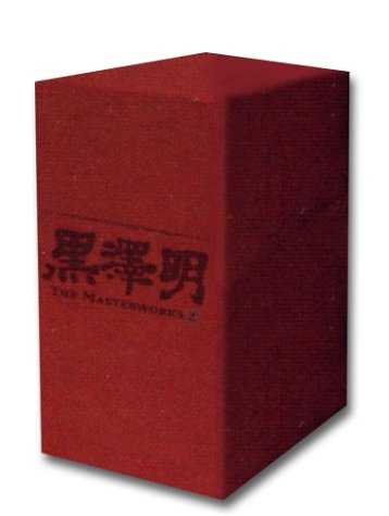 黒澤明 : THE MASTERWORKS 2 DVD BOXSET