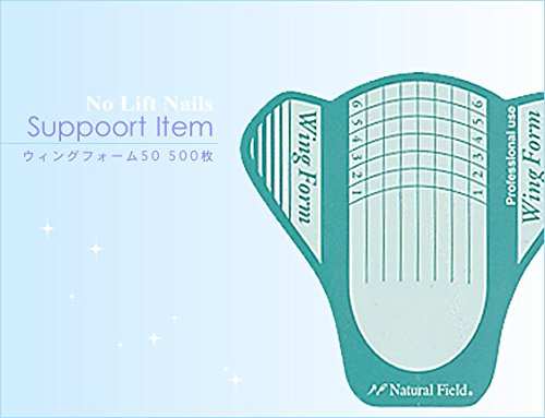 NF:ウィングフォーム500