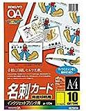 KOKUYO インクジェットプリンタ用名刺カード(両面印刷用) A4 100枚 KJ-V15