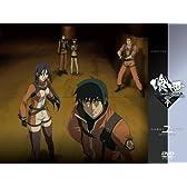 喰霊-零- 1(限定版) [DVD]