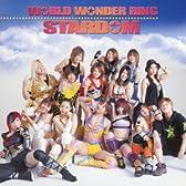 "WORLD WONDER RING""STARDOM"""