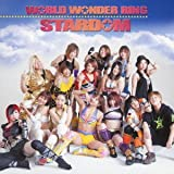 "WORLD WONDER RING""STARDOM"""